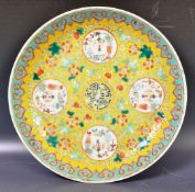 ANTIQUE CHINESE GUANGXU MARK AND PERIOD FAMILLE JAUNE PLATE