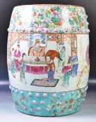 19TH CENTURY CHINESE POLYCHROME PAINTED BARREL SEAT