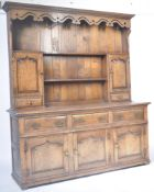 18TH CENTURY STYLE OAK COUNTRY HOUSE KITCHEN DRESSER