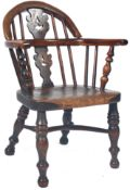 RARE ANTIQUE COUNTRY HOUSE YEW AND ELM CHILDS WINDSOR CHAIR