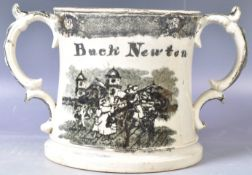 ANTIQUE BLACK AND WHITE TRANSFER STAFFORDSHIRE LOVING CUP