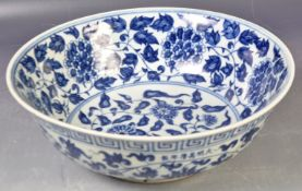 """CHINESE WANLI MARK BLUE AND WHITE 10"""" PORCELAIN BOWL"""