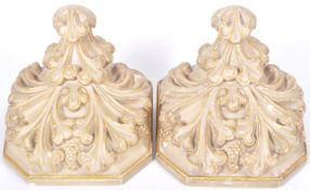 PAIR OF ANTIQUE 19TH CENTURY ITALIAN PLASTER WALL SCONCES