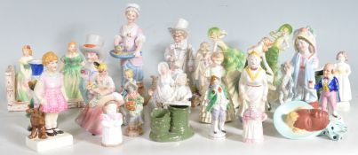 LARGE COLLECTION OF VINTAGE CERMARIC FIGURINES