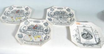 FOUR 19TH CENTURY VICTORIAN CERAMIC COMMEMORATIVE PLATES