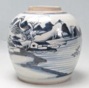 19TH CENTURY ANTIQUE BLUE AND WHITE GINGER JAR