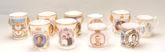 COLLECTION OF TEN VINATGE 20TH CENTURY COMMEMORATIVE CUPS