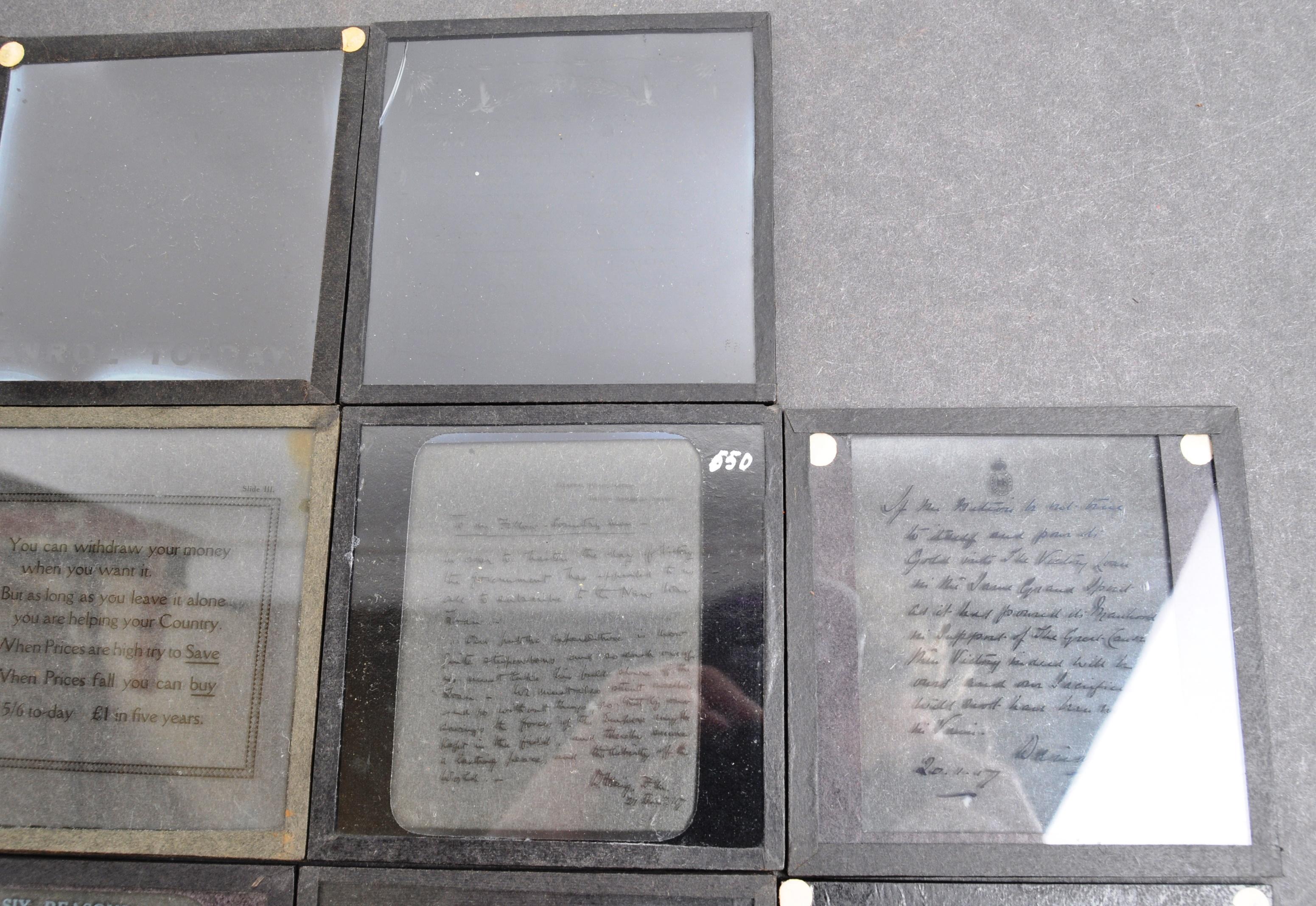 SCARCE WWI FIRST WORLD WAR MAGIC LANTERN SLIDES - Image 5 of 9