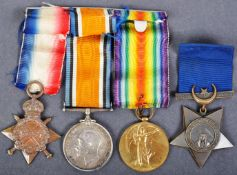ANGLO-EGYPTIAN / WWI FIRST WORLD WAR MEDAL GROUP - GUNNER IN RGA