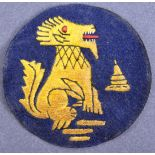 WWII SECOND WORLD WAR CHINDIT DIVISION CLOTH PATCH