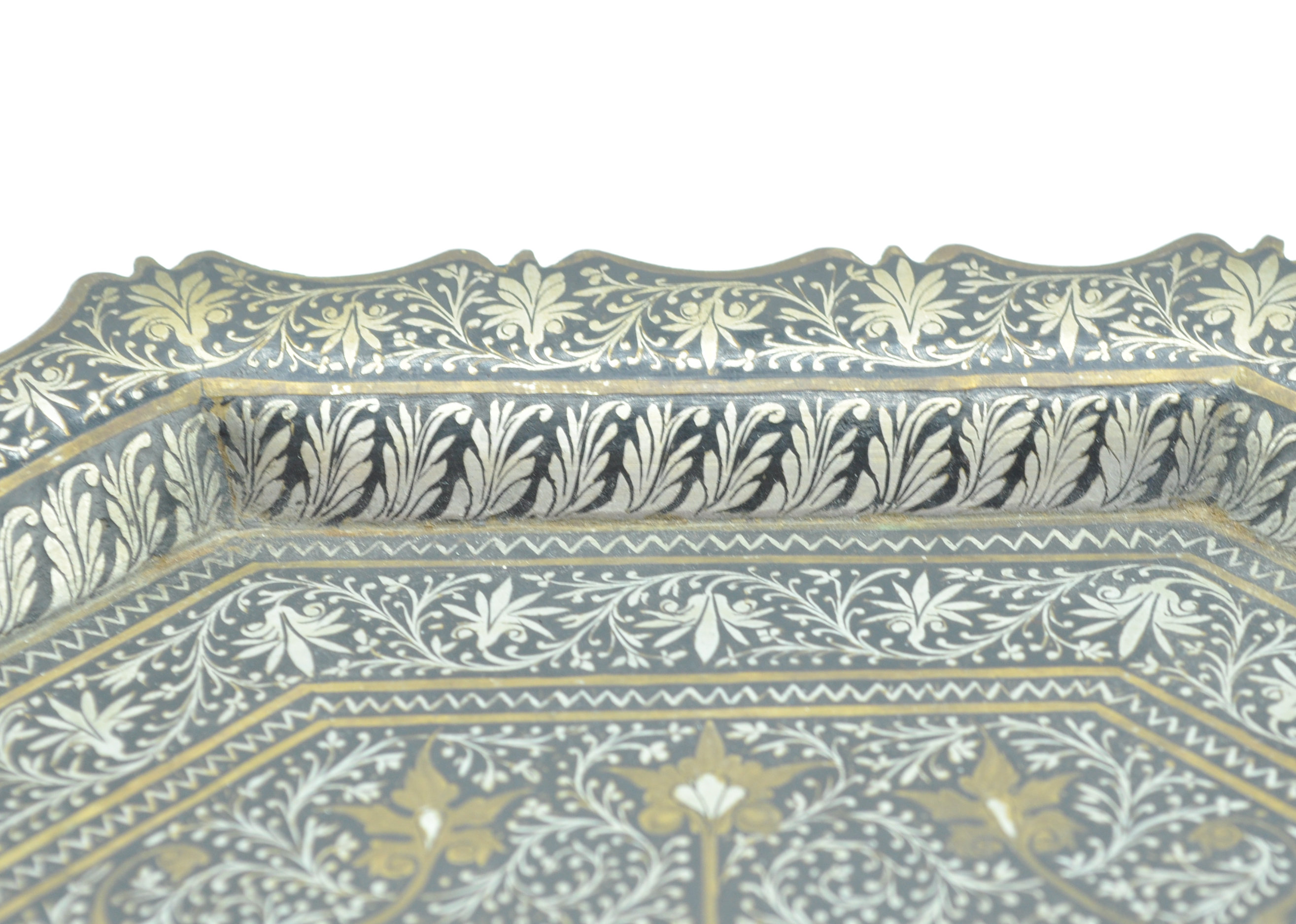 ISLAMIC SILVER PLATE AND BRASS CARD TRAY SALVER - Image 2 of 6