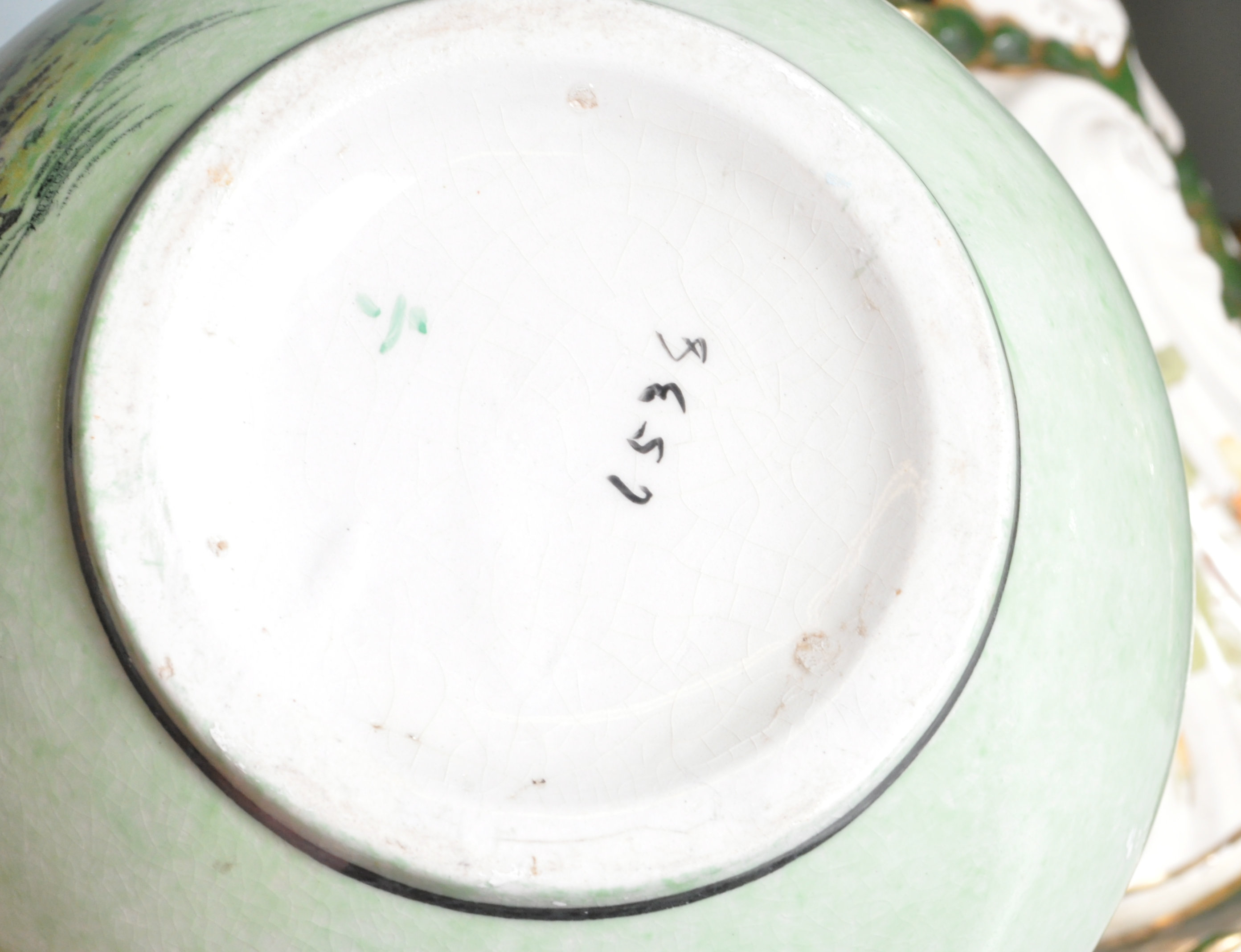 COLLECTION OF VINTAGE 20TH CENTURY CERAMICS - Image 3 of 10