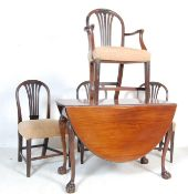 19TH CENTURY VICTORIAN MAHOGANY DROP LEAF DINING TABLE AND FOUR CHAIRS