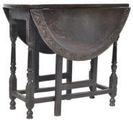 JOHN MURPHY 18TH CENTURY GEORGIAN OAK GATE LEG TABLE