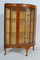 1950S MID 20TH CENTURY CHINA DISPLAY BOOKCASE CABINET