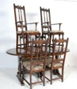 ERCOL SET OF SIX OLD COLONIAL DINING CHAIRS
