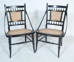 July Antiques & Collectables Auction - Antique and Retro Furniture