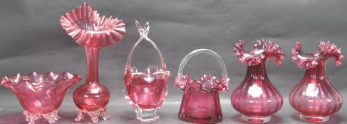 GROUP OF CRANBERRY GLASS ORNAMENTS