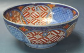 EARLY 20TH CENTURY JAPANESE IMARI FOOTED BOWL.