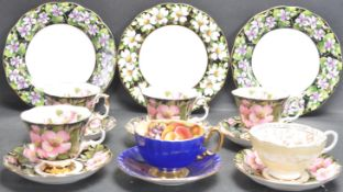 COLLECTION OF VINTAGE 20TH CENTURY CABINET CUPS