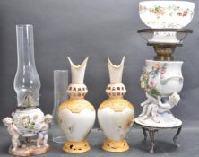 EARLY 20TH CENTURY SITZENDORF OIL LAMP AND OTHERS