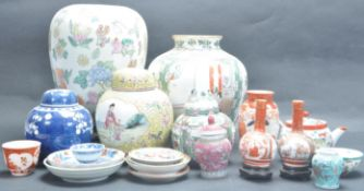 COLLECTION OF 20TH CENTURY CHINESE GINGER JARS, PLATES AND VASES.