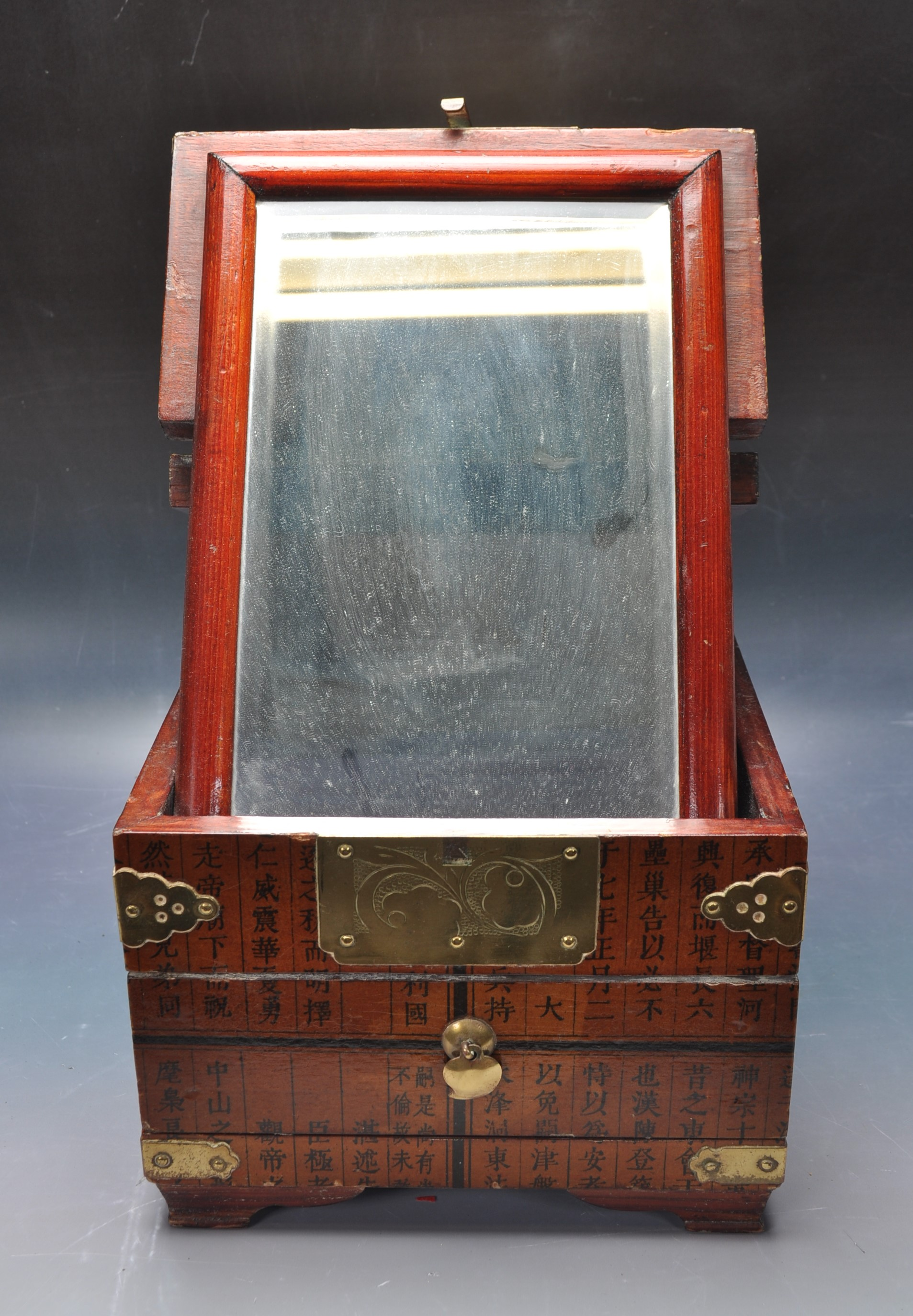 20TH CENTURY CHINESE LACQUER & BRASS BOUND CASKET
