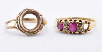 HALLMARKED 18CT GOLD RUBY & 9CT HALLMARKED DIAMOND RING