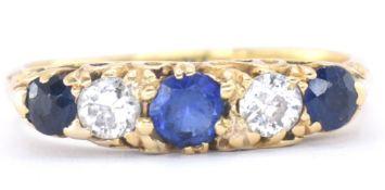 18CT GOLD SAPPHIRE & DIAMOND GYPSY SETTING RING
