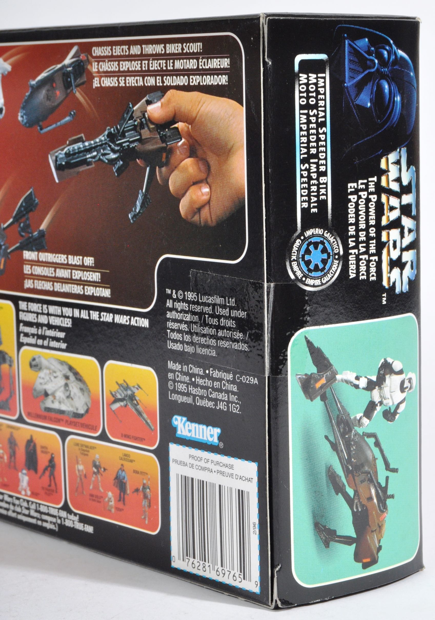 STAR WARS - COLLECTION OF KENNER POWER OF THE FORCES - Image 12 of 13