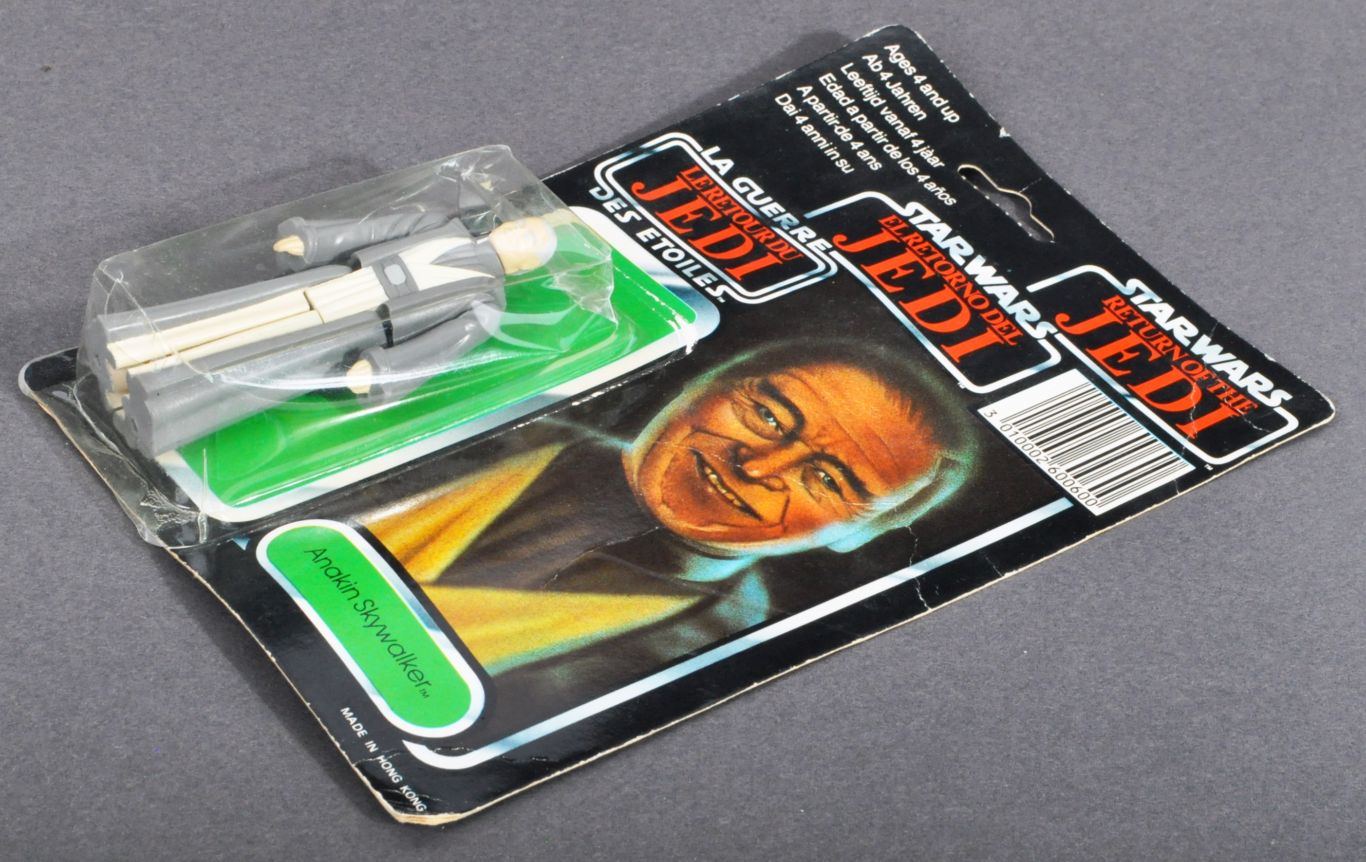 STAR WARS - ORIGINAL PALITOY CARDED MOC ACTION FIGURE - Image 3 of 6