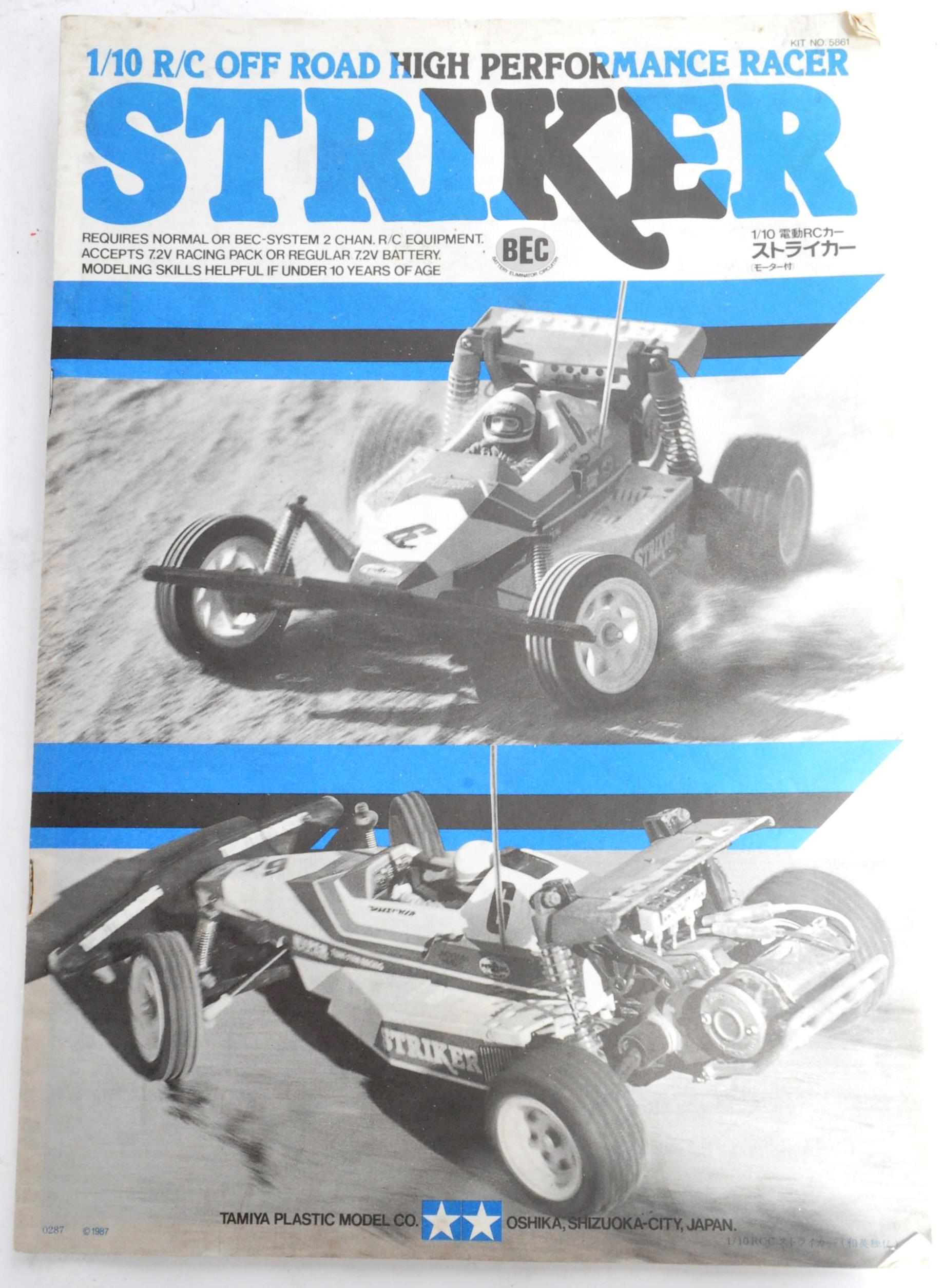 TAMIYA - SCARCE VINTAGE 1/10TH SCALE ' STRIKER ' RC CAR - Image 3 of 6