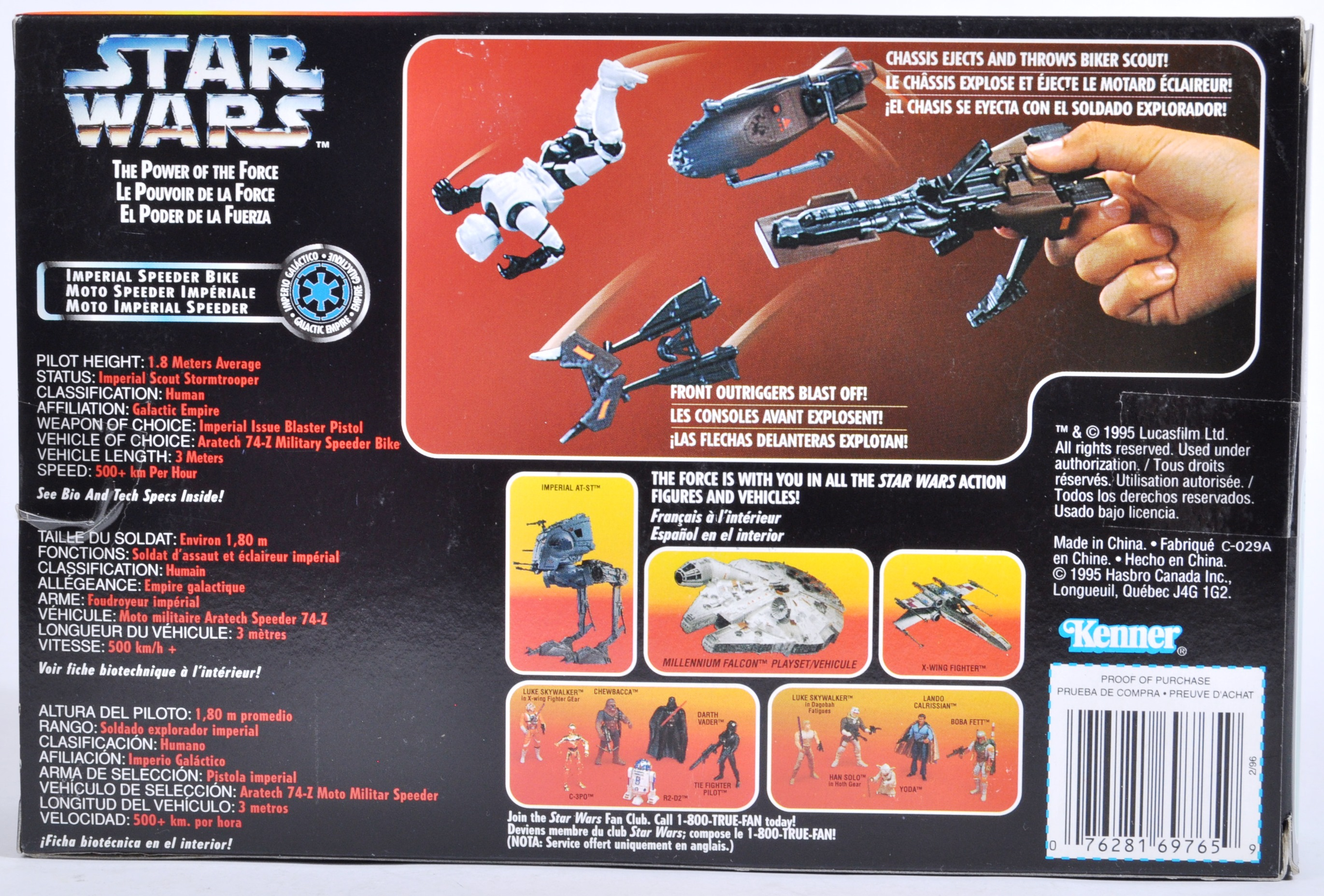 STAR WARS - COLLECTION OF KENNER POWER OF THE FORCES - Image 11 of 13