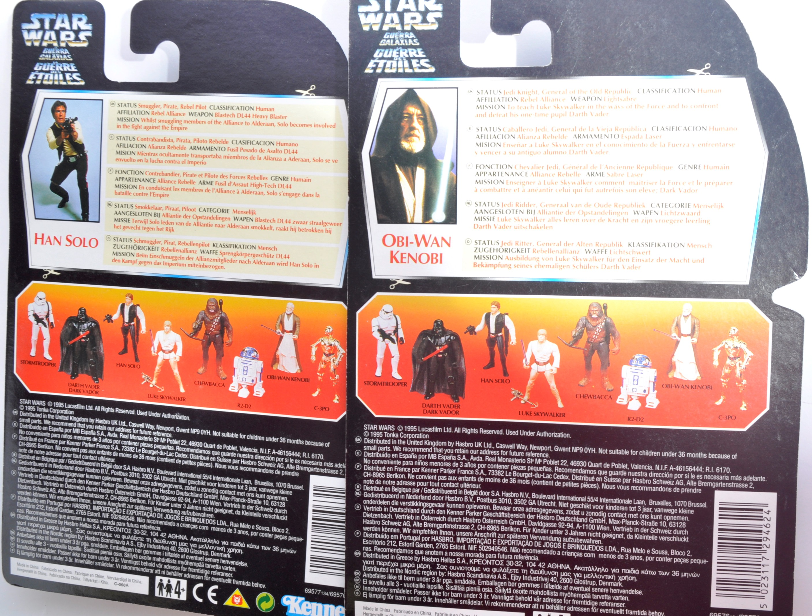 STAR WARS - COLLECTION OF KENNER CARDED ACTION FIGURES - Image 6 of 6