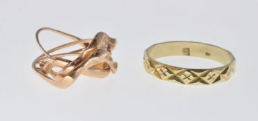 14CT GOLD PUZZLE RING AND BAND RING