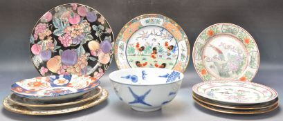 LARGE COLLECTION OF 19TH AND 20TH CENTURY CHINESE ORIENTAL CERAMIC PORCELAIN PLATES