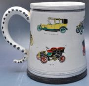 LARGE 20TH CENTURY CERAMIC TANKARD BY RYE POTTERS