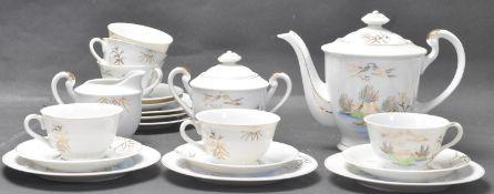 20TH CENTURY CHINESE TEA SERVICE