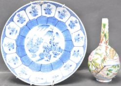 19TH CENTURY CHINESE ORIENTAL BLUE AND WHITE CABINET PLATE AND VASE