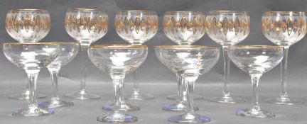 COLLECTION OF RETRO VINTAGE 20TH CENTURY GLASS
