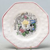 19TH CENTURY CORN LAWS PLATE AND OTHER
