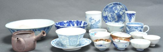 COLLECTION OF 20TH CENTURY CHINESE CERAMIC CHINAWARE