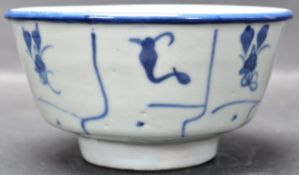 18TH CENTURY CHINESE ORIENTAL BLUE AND WHITE RICE BOWL