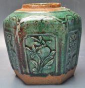 19TH CENTURY CHINESE ORIENTAL CERAMIC PORCELAIN GINGER JAR.