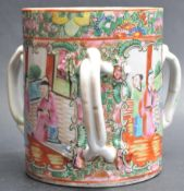 19TH CENTURY CHINESE CANTONESE CERAMIC PORCELAIN THREE HANDLE CUP