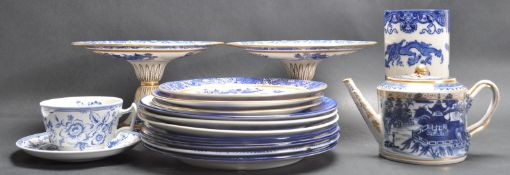 LARGE COLLECTION OF EARLY 20TH CENTURY BLUE AND WHITE CERAMIC WARE