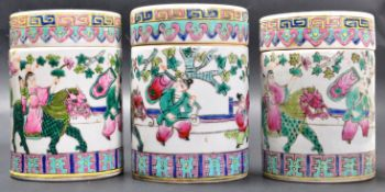 COLECTION OF THREE 20TH CENTURY CHINESE FAMILLE ROSE JARS