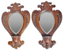 PAIR OF 19TH CENTURY VICTORIAN OAK CARVED HALL MIRRORS