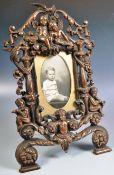 19TH CENTURY VICTORIAN DECORATIVE CAST IRON PHOTO FRAME