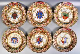 MATCHING SET OF SIX 19TH CENTURY ITALIAN CAPODIMONTE PLATES